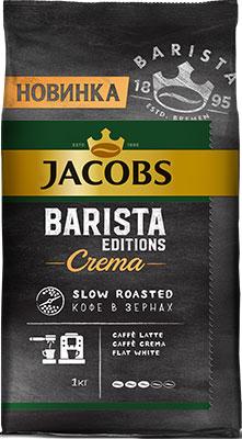 Barista Crema 1kg Jacobs