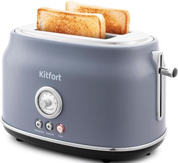 Тостер Kitfort KT-2038-3 серый тостер kitfort кт 2038 3 серый