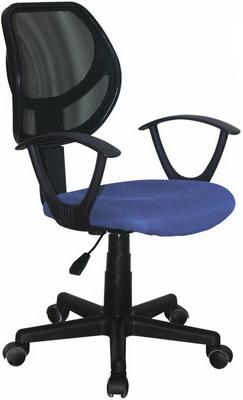 Кресло Brabix, ''Flip MG-305'' ткань TW синее/черное 531919, Китай  - купить со скидкой