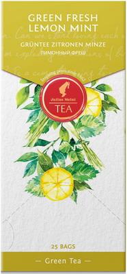 julius meinl семь морей чай улун листовой 50 г Чай зеленый Julius Meinl премиум Лимонный фреш 25 пак. 88589