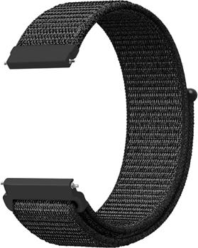 Ремешок для часов Lyambda универсальный для часов 20 mm VEGA DS-GN-03-20-BK Black