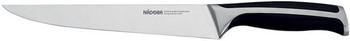 Нож Nadoba URSA 20 см 722611 цена и фото
