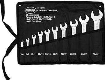 Набор ключей AV Steel рожковых 6-22мм 10 предм. в сумке AV-030102