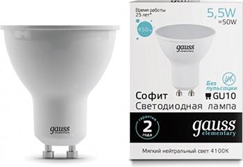 Лампа GAUSS LED Elementary MR16 GU10 5.5W 450lm 4100К 13626  упаковка 10шт
