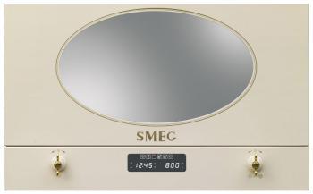 Встраиваемая микроволновая печь СВЧ Smeg MP 822 PO цена и фото