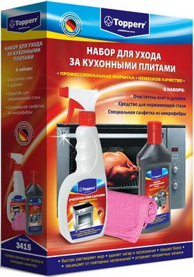 Набор для чистки Topperr 3415 аксессуар набор для ухода за кухонными плитами topperr 3415