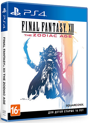 Игра для приставки Sony PS4 Final Fantasy XII: the Zodiac Age. Стандартное издание