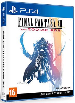купить Игра для приставки Sony PS4 Final Fantasy XII: the Zodiac Age. Стандартное издание онлайн
