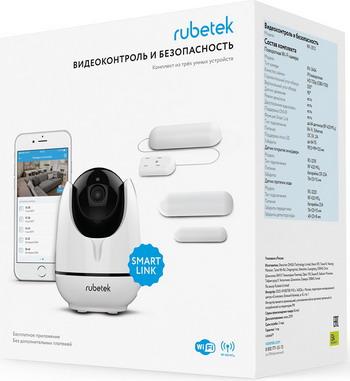 Комплект умный дом Rubetek Видеоконтроль и безопасность RK-3512 ip камера rubetek rk 3512