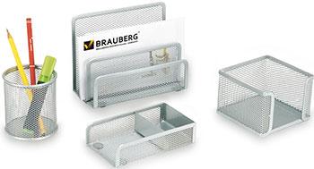 Настольный набор из металла Brauberg BRAUBERG ''Germanium'' 4 предмета 231965