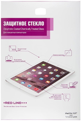 Защитный экран Red Line iPad Pro 12.9 new/iPad (2020) tempered glass