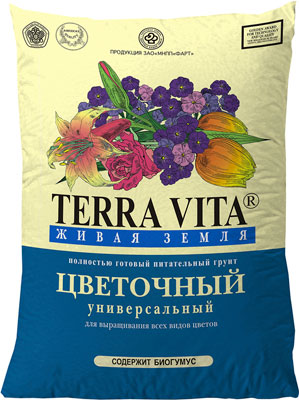 цена Грунт ФАРТ Terra Vita Живая земля цветочный 25 л 82995 в интернет-магазинах