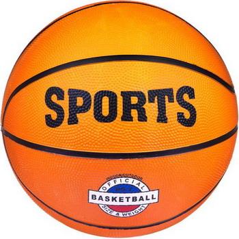 Мяч Green Rainbow Sports