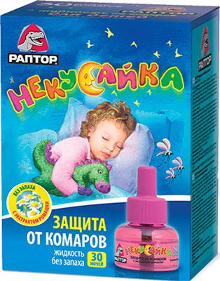 Жидкость от комаров Раптор Некусайка для детей 30 ночей средство защиты от комаров раптор комплект прибор жидкость 30 ночей 10 пластин
