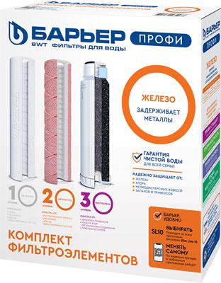 Комплект картриджей БАРЬЕР ''Барьер ПРОФИ Ferrum'' Р133Р00 цена
