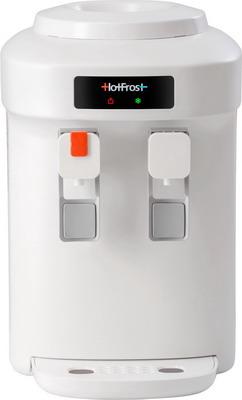 лучшая цена Кулер для воды HotFrost D 65 E