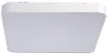 Люстра потолочная DeMarkt Ривз 674013001 120*0 5W LED 220 V