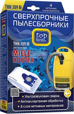 цена на Набор пылесборников TOP HOUSE THN 309 M (4 шт.) 392456