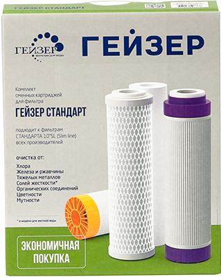 Комплект сменных картриджей Гейзер С-1 (50085) картридж для фильтра гейзер комплект с 1 50085