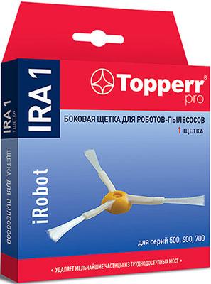 Боковая щетка Topperr 2201 IRA1 для пылесосов IROBOT ROOMBA