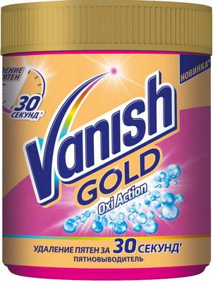 Пятновыводитель VANISH GOLD OXI Action 500 г пятновыводитель ace oxi magic 200 г