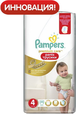 Трусики-подгузники Pampers Premium Care Pants Maxi (9-14 кг) ЭкономичУпаковка 44 шт трусики подгузники pampers pants junior 12 18 кг 5 размер 96 шт