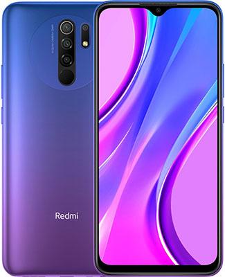 Смартфон Xiaomi Redmi 9 RU 4/64 Sunset Purple