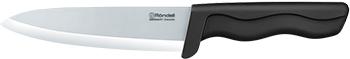 Нож Rondell 468-RD Glanz White нож кухонный rondell 467 rd glanz white