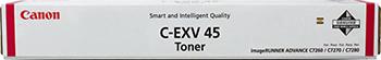 Фото - Тонер-картридж Canon C-EXV 45 M 6946 B 002 Пурпурный картридж canon 711 y 1657 b 002 жёлтый