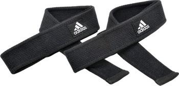 Ремни для тяги Adidas ADGB-12141 ремни giorgio redaelli ремни