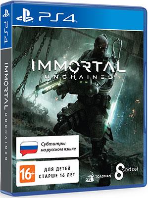 Игра для приставки Sony PS4 Immortal: Unchained Стандартное издание недорго, оригинальная цена