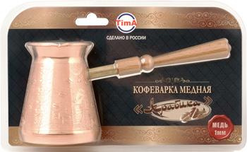 Турка TimA А-300сб ''Арабика'' кофеварка tima а 420 сп медный