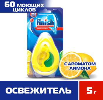 Освежитель FINISH д/пмм 3050643 5гр Лимон и Лайм таблетки д пмм finish all in1 max лимон 65шт