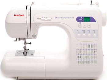 Швейная машина Janome DC 50 все цены