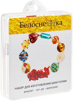 Наборы для изготовления бижутерии Белоснежка, 107-JW Браслет ''Морской'', Китай  - купить со скидкой