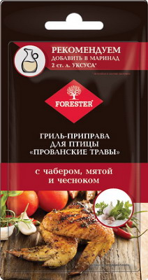 цена на Специи Forester Прованские травы PG-503