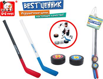 Игрушка пластмассовая SS Toys Набор Спортсмен 100925323