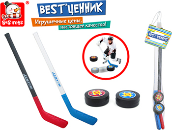 Игрушка пластмассовая S+S Toys Набор Спортсмен 100925323 игрушка s s toys 8135 1094773