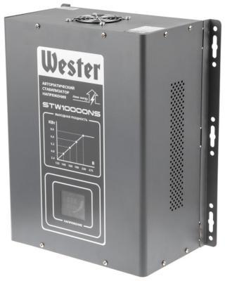 Фото - Стабилизатор напряжения WESTER STW 10000 NS stw