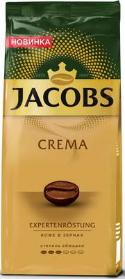цена Кофе зерновой Jacobs Crema 230г онлайн в 2017 году