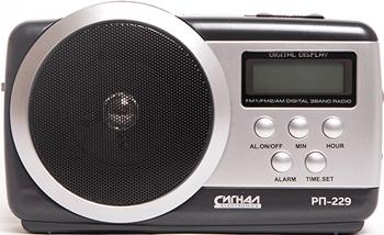 Радиоприемник Сигнал РП-229 цена