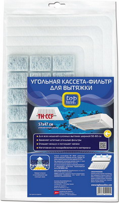 Фильтр TOP HOUSE TH CCF 504504