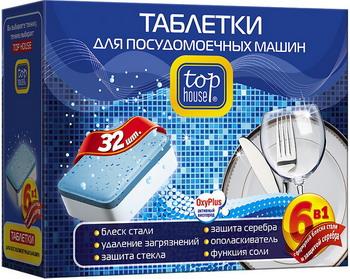Таблетки TOP HOUSE 6 в 1 (32 шт) 392296