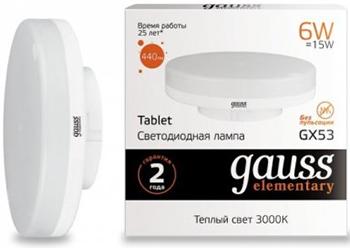 Лампа GAUSS LED Elementary GX53 6W 440lm 3000K 1/10/100 83816