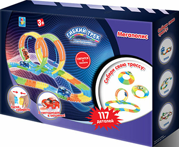 Трек гибкий 1 Toy Мегаполис 117 дет Т13198 недорого