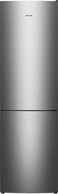 Двухкамерный холодильник ATLANT ХМ-4624-161 мокр. асфальт