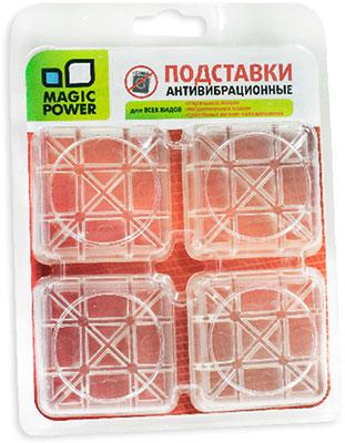 Силиконовые антивибрационные подставки Favorit MP-610-1 для стиральных машин и холодильников фото
