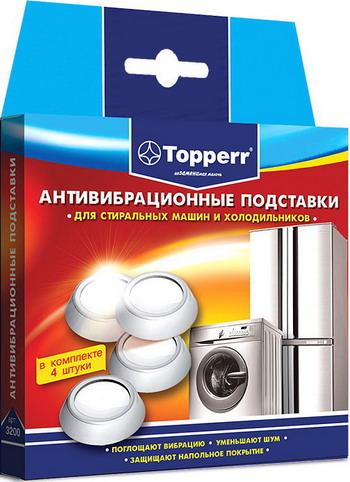 Подставки Topperr 3200