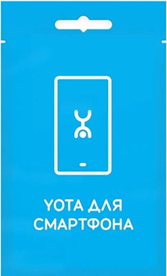 SIM-карта Yota Вся Россия самостоятельной регистрации (на счету 250руб)