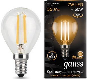 Лампа GAUSS LED Filament Шар E14 7W 550lm 2700K 105801107